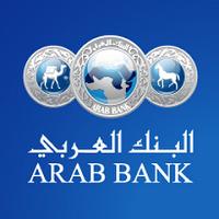 logo-arab-bank-maroc